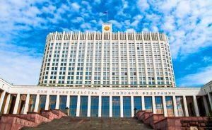 Северная Осетия получит 290 млн рублей на поддержку системы здравоохранения