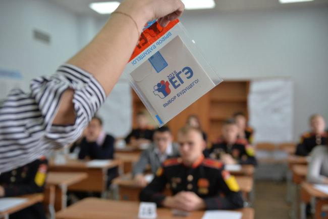 В Северной Осетии 26 выпускников стали высокобалльниками ЕГЭ по биологии