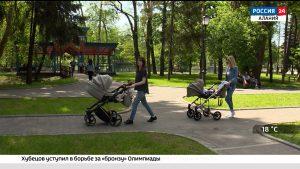 На поддержку многодетных семей Северной Осетии дополнительно выделили 37,6 млн рублей