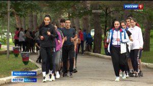 Юные спортсмены республики съехались на сборы в лагерь «Дзинага»
