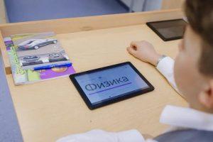 В проекте «Сберкласс» примут участие школы Северной Осетии