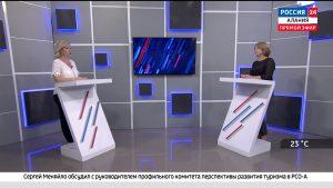 Россия 24. В Пенсионном фонде начался прием заявлений на выплату для будущих мам