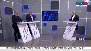 Россия 24. Оплата взносов по капремонту многоквартирных домов в Северной Осетии