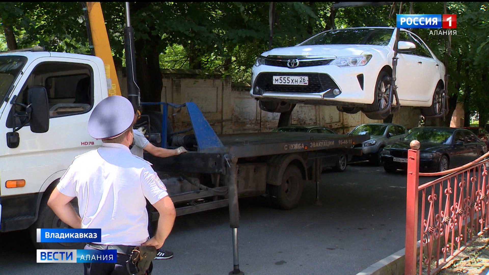 Во Владикавказе сотрудники ГИБДД и администрации города провели рейд по незаконно припаркованным автомобилям