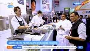 Осетинские предприятия примут участие в бизнес-миссии в Азербайджане