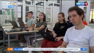На базе детского технопарка «Кванториум» открывается Летняя школа точных наук