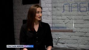#AlaniaLab. Светлана Хачирова