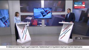 Республика. Во Владикавказе состоялся молодежный семинар «МедиаЭлекторат»