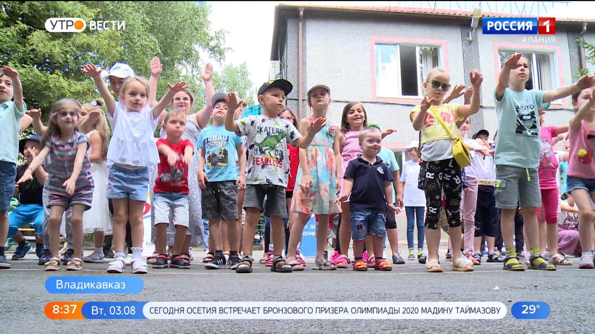 Воспитанникам реабилитационного центра «Феникс» провели «Зарядку с чемпионом»