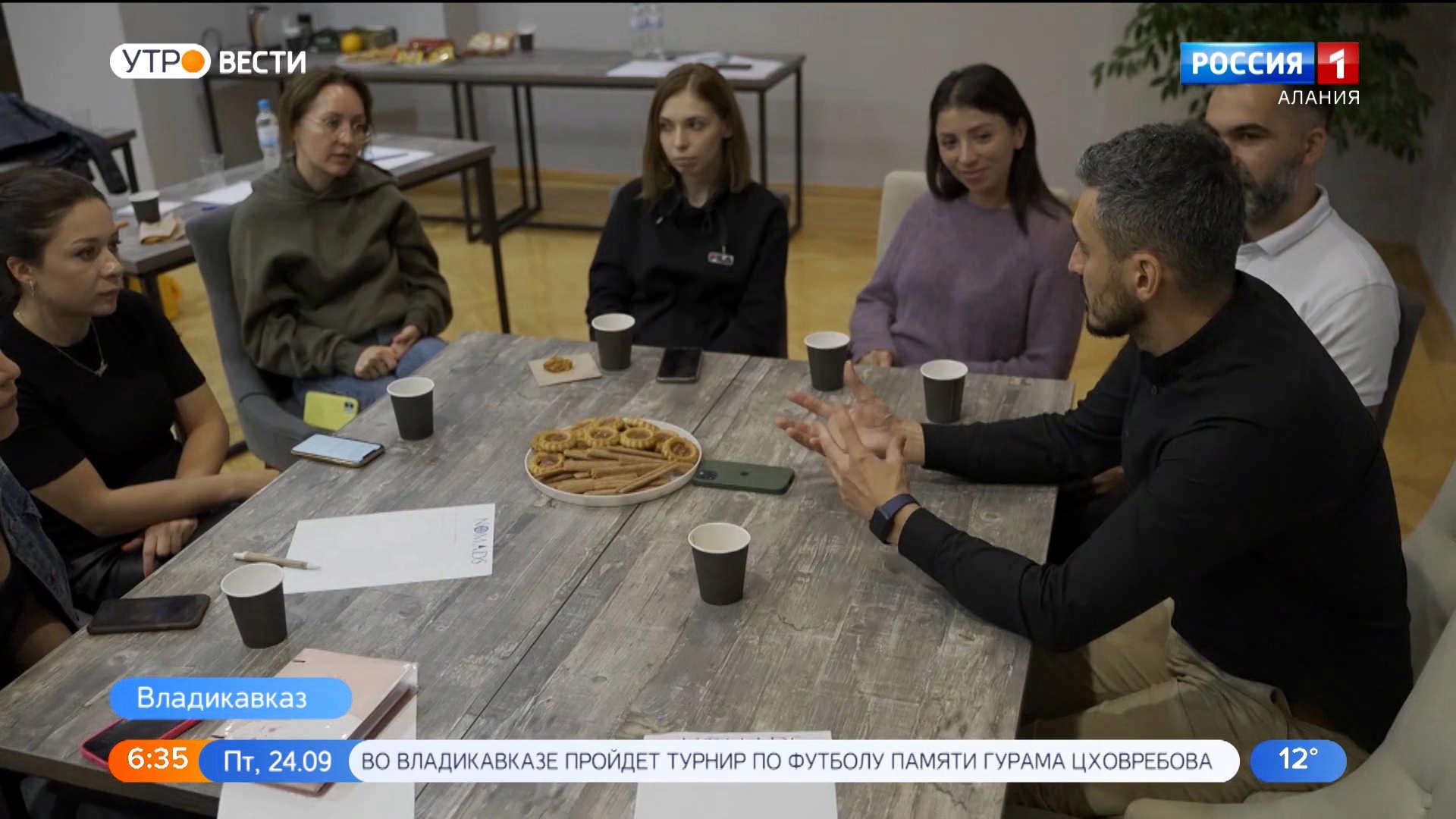Московский предприниматель и инвестор поделился опытом с начинающими бизнесменами Северной Осетии