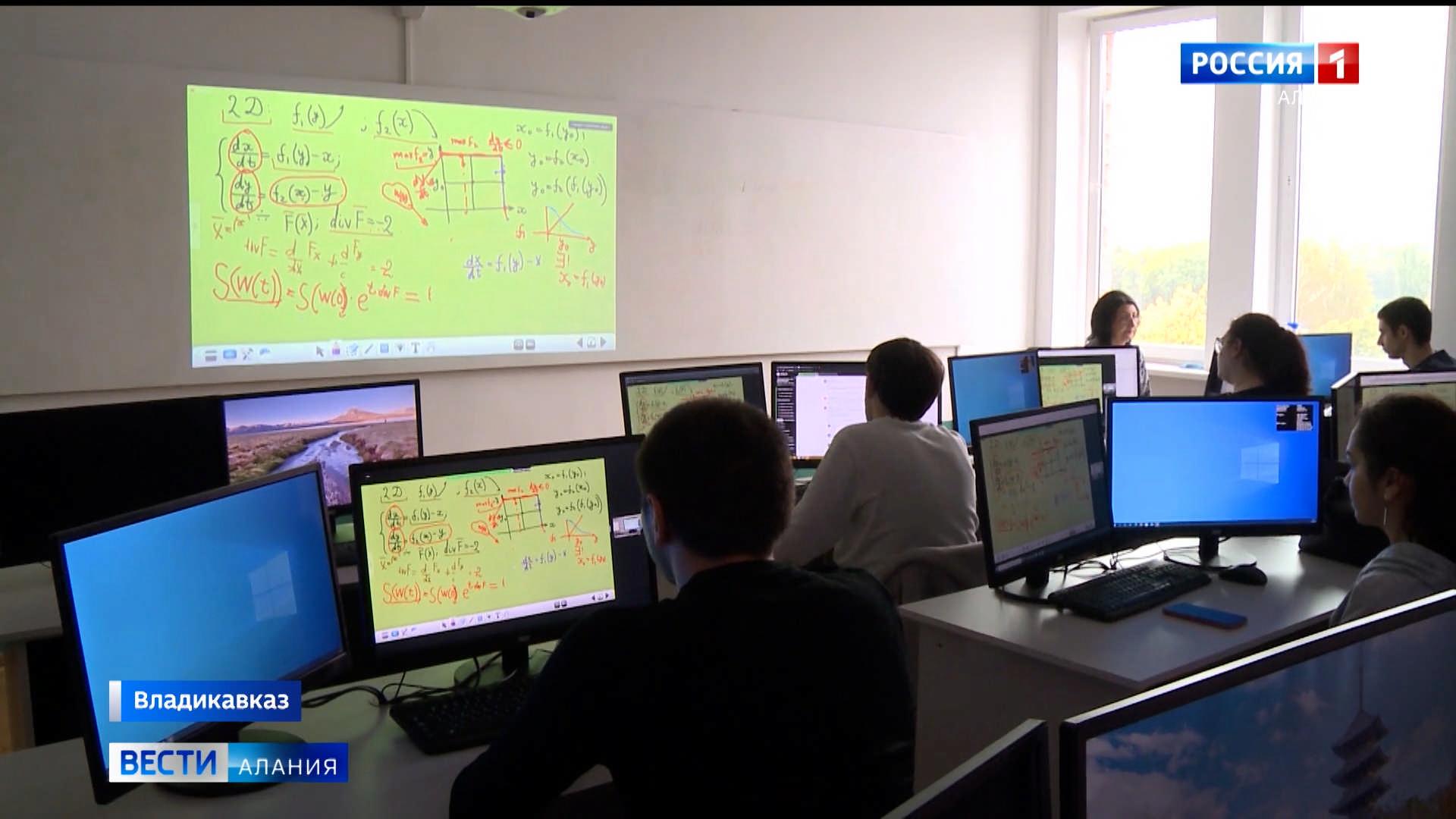 Во Владикавказе начала работу молодежная математическая школа