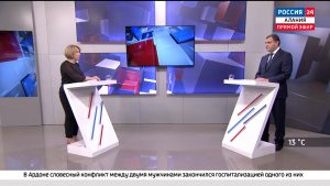 Республика. Ситуация с COVID-19 в Северной Осетии