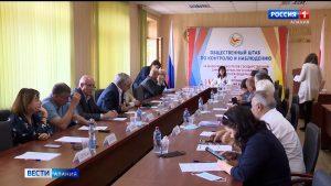 В Общественной палате республики подвели итоги работы штаба по контролю и наблюдению за выборами