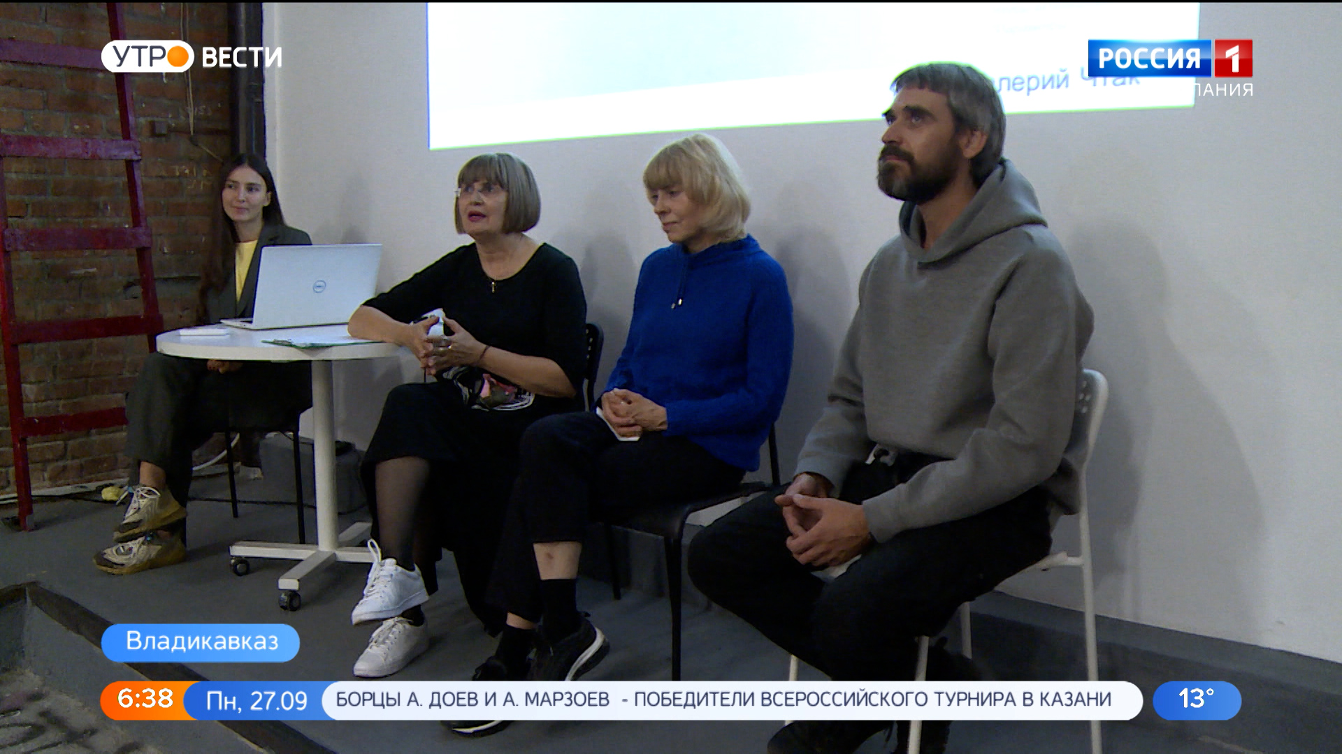 Участники международного фестиваля «Аланика» дали пресс-конференцию
