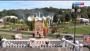 Во Владикавказе отмечают День республики и День города