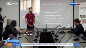 Во Владикавказе завершился конкурс проектов в рамках региональной программы Alania Business Accelerator