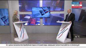 Республика. Подготовка служб ЖКХ к осенне-зимнему периоду в Северной Осетии