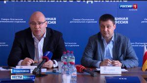 Артур Таймазов поблагодарил жителей республики за оказанное доверие