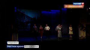 Во Владикавказе проходят гастроли Белгородского академического драмтеатра